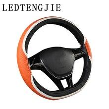 غطاء عجلة قيادة سيارة غير قابل للانزلاق ، ملحق عالمي عالي الجودة ، مقاوم للاهتراء ، من النوع D ، لون خاص ، أربعة مواسم