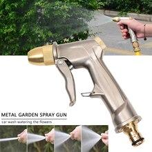 Автомобильный водяной пистолет высокого давления, Омыватель струи воды, садовая мойка, шланг, насадка, распылитель, полив, Спринклерный инструмент