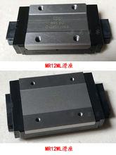 1pc original taiwan cpc miniatura bloco de guia linear mr12ml