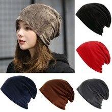 Новинка, осенняя Женская модная теплая вязаная флисовая шапка с ворсом внутри, бархатные облегающие шапки, зимние женские головные уборы