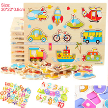 Hand grab 3d cartoon animal Number ABC letters toys for toddlers kids alphabet puzzle wood educative girl boy kid wooden