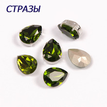 CTPA3bI 4320 Drop Shape Olivine Color Fancy Crystal Beads For Jewelry Making Rhinestones Decorating DIY Garments Glass Bead