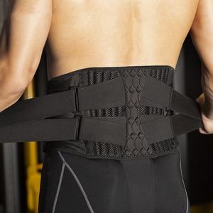 Image 1 - גברים נשים מותן גוזם עמוד השדרה פלדת צלחת תמיכת כושר כושר הרמת משקולות מותני חזור Brace ספורט אבזרים