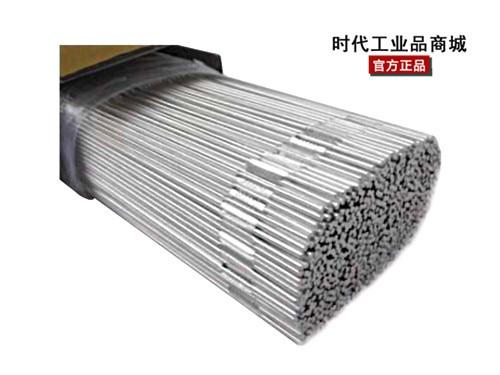 Supply Era Argon Arc Straight Strips Aluminum Magnesium Aluminum Silicon Alloy Welding Wire Welding Materials 5356 Wire 4043 Wir