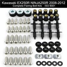 For Kawasaki EX250R 2008 2009 2010 2011 2012 Complete Full Fairing Bolts Kit Fairing Clips Nuts Body Screw Stainless Steel