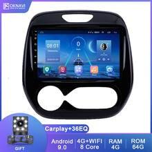 Oknavi 9 ''android 2 din Автомобильный головное устройство