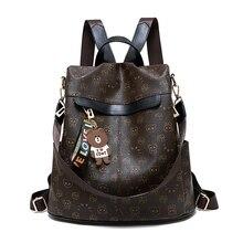 여자 배낭 가죽 럭셔리 어깨 가방 세련 된 배낭 대용량 캐주얼 학교 가방 숙 녀 여행 anti theft bagpack