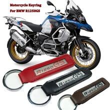 Porte-clés de moto en métal et cuir R1250GS, adapté à la BMW R1250 GS R 1250 GS 2018 2019 2020