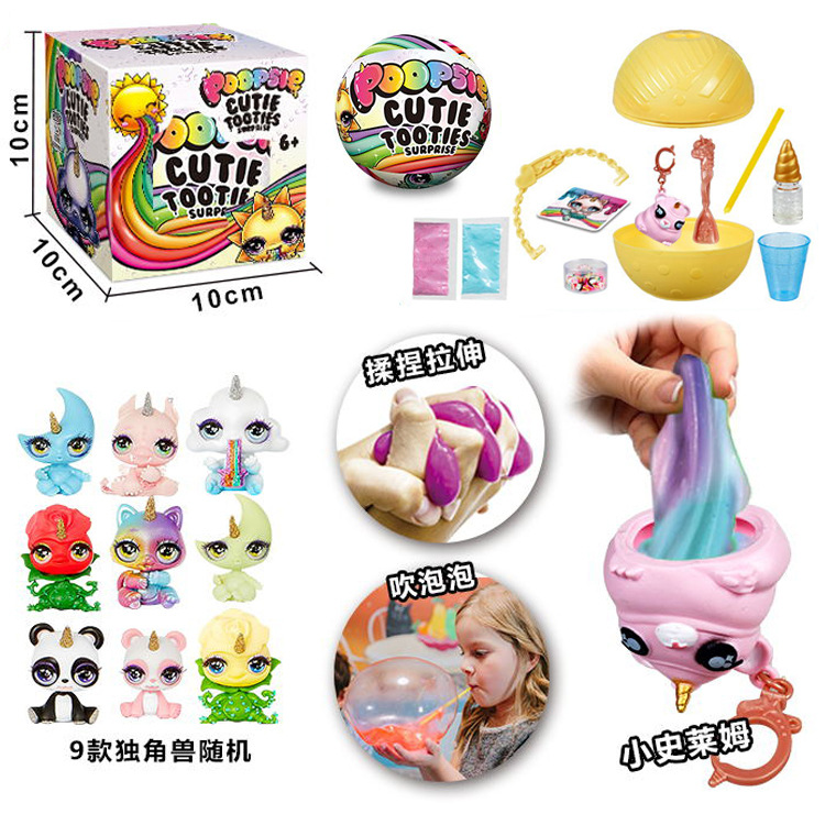 Poopsie Slime Unicorn Ball Dolls Poop Girls Toys Hobbies Accessories Star or <font><b>Oopsie</b></font> <font><b>Starlight</b></font> Blowing Bubble Plasticine image