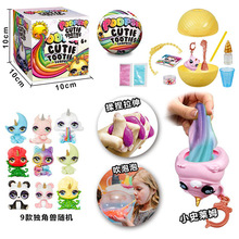 Poopsie Slime Unicorn Ball Dolls Poop Girls Toys Hobbies Acc