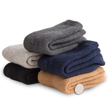 5 Pairs Man Cozy Cashmere Winter Men Thick Socks Warm Floor Fluffy Wool causal Home Solid Color