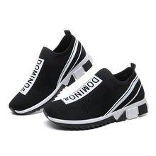 Женские кроссовки модная обувь с носками повседневные Черные