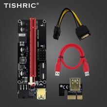 10 pçs mais novo tishric pci-e riser 009s cartão pcie pci e extensor usb 3.0 sata para 6pin adaptador cabo de mineração riser para placa de vídeo
