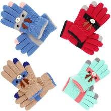 Милые детские перчатки, вязаные зимние теплые перчатки для девочек и мальчиков
