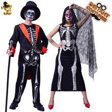 Qlq костюм на Хэллоуин для женщин страшное платье скелет ролевые