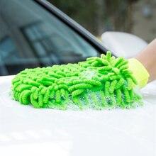 1 шт. автомобильные перчатки для домашней уборки для Touareg Tiguan Polo Passat CC Golf Teramont EOS Scirocco Sharan Fox Ameo Arteon C-Coupe Spotr