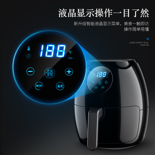 3.5L Air Fryer Intelligent Automatic Multi-function LCD Touch Electric Air Fryer Hot Air Oil Free Smokeless Kitchen Cooker 1270w 2