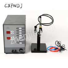 150A Spot Welding Electromechanical Cutting Equipment Stainless Steel Machine Automatic