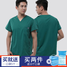 Dark green hand-washing clothes for male doctors hand-washing clothes for isolation clothing for oral hospital overalls