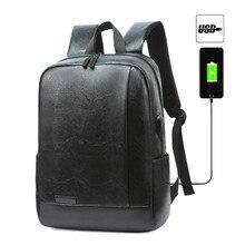 Laamei мужской рюкзак из искусственной кожи, водонепроницаемый, с USB зарядкой, легкая Черная задняя Сумка для ноутбука, для путешествий, школы, ...