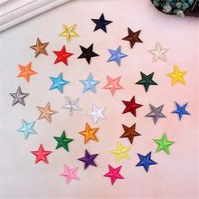Patchs en petites étoiles bon marché, 10 pièces/lot, pour vêtements brodés, rayures à motifs, accessoires de bricolage