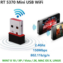2.4g 5g 150mbps 300mbps 600 mini 5370 adaptador wifi dongle ralink rt5370 mini usb wifi usb2.0 adaptador wi-fi sem fio