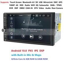 Radio Multimedia con GPS para coche, radio con reproductor, 8 núcleos, 4 GB + 64 GB, PX5, Android 10, 2 Din, Universal, estéreo para coche, mapa, para Volkswagen, Nissan, Hyundai