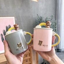 Ceramic Mug Korean Version of the Rainbow Cartoon Bear Creative Cup Handle Male Female Couple Cute Student Gift