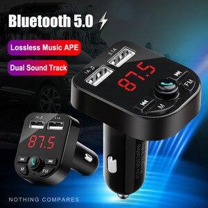 V5.0 fm-радио Автомобильный MP3-плеер Поддержка формата Bluetooth Mp3 Wav пластиковый автомобильный mp3-плеер с Bluetooth беспроводной fm-передатчик
