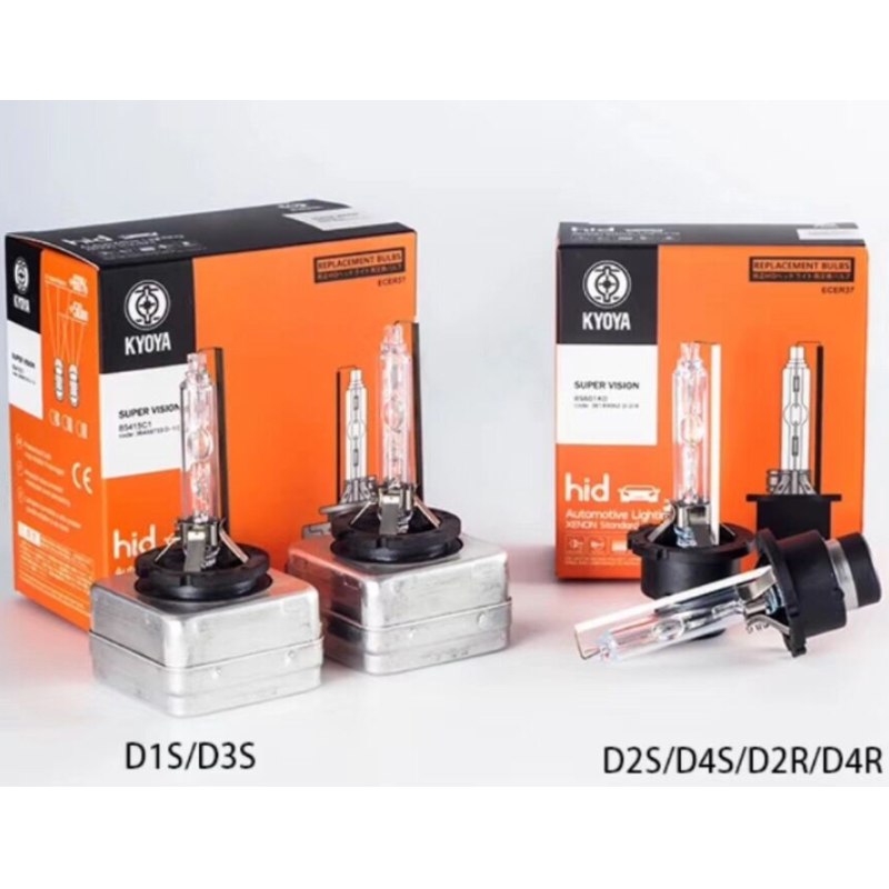 D1S HIGH Beam D3S D3R Light HID Headlight Replacement Bulb Xenon KIT For Ford PD