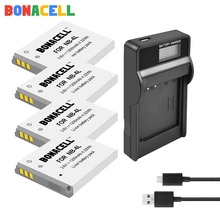 цена на Bonacell 1.2Ah NB-4L NB4L NB 4L Batteries for Canon IXUS 30 40 50 55 60 65 80 100 I20 110 115 120 130 IS 117 220 225 230 255