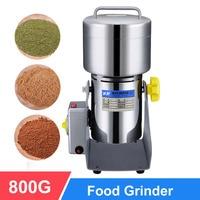 800G Hand cranked Peanut Crusher Mill Grain Powder Grinding Machine Manual Coffee Bean Grinder Pepper Seasoning Herbs Pulverizer