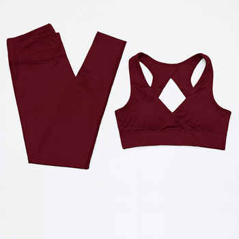 Heal Orange two piece set tracksuits women set bra+ leggings for fitness sportswear for women sport clothing women\'s sports suit