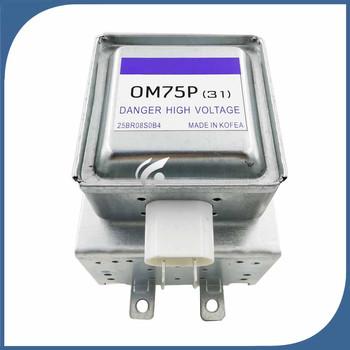 Nowość do kuchenki mikrofalowej Samsung Magnetron OM75P (31) OM75P (31) części mikrofalowe tanie i dobre opinie Części kuchenka mikrofalowa