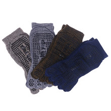 Chaussettes de Yoga pour hommes, 1 paire, antidérapantes, à cinq orteils, en coton, Pilates, respirantes et absorbantes, pour la gymnastique, le Fitness et la danse, Barre