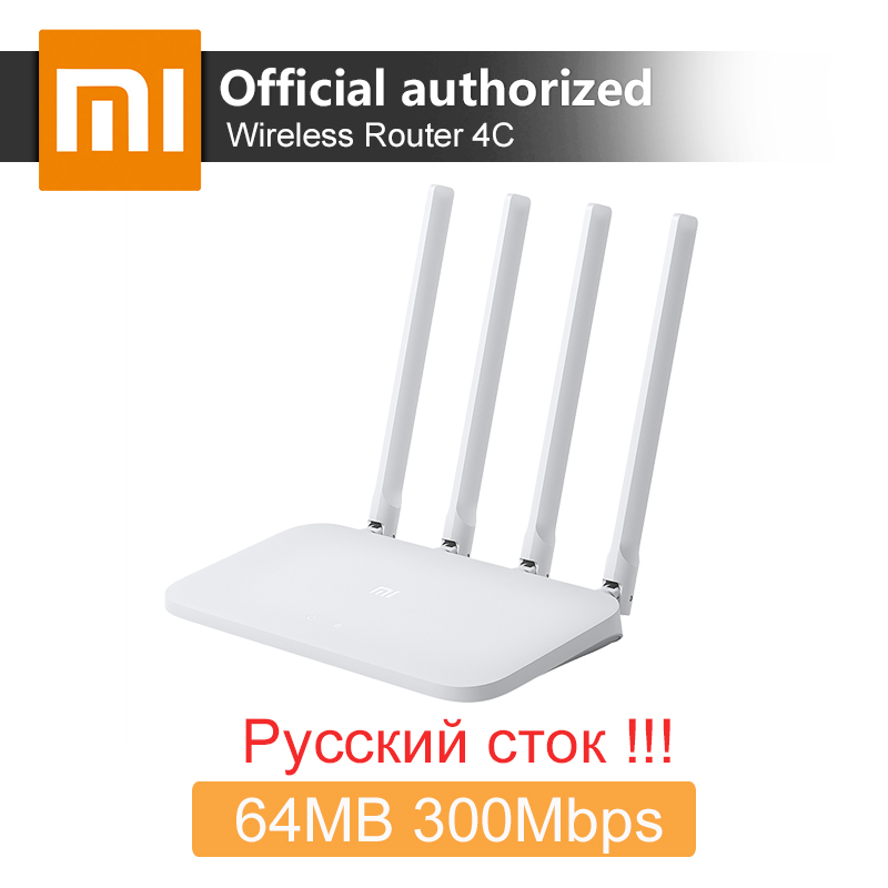 Original Xiaomi Mi WIFI Router 4C 64 RAM 300Mbps 2.4G 802.11 b/g/n 4 Antennas Band Wireless Routers WiFi Repeater APP Control(China)