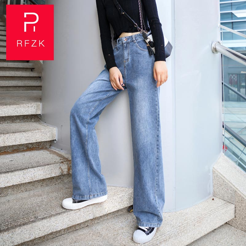 RFZK Jeans Women's Pants 2020 New Autumn And Winter Loose Straight High Waist Waist Thin Black Thickening Wide Legs Wearing