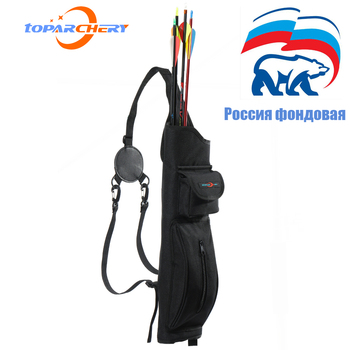 Huntingdoor Outdoor Hunting Archery Quiver Arrow Holder Bow Back Shoulder Bag Zip Pocket cowhide leather shoulder back large capacity quiver arrow holder for compound recurve bow shooting hunting archery arrow quiver