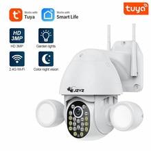 Cámara de iluminación inteligente Tuya, luz de inundación, disparador humanoide, PTZ, Wifi, IP, AI, seguimiento automático, Audio, 3MP, seguridad, videovigilancia