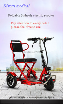 2019 Free shipping,   folding, three-wheeled electric scooter wheelchair