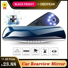 Автомобильный видеорегистратор 4,3 дюйма, 5 светодиодных ламп, Автомобильный видеорегистратор с зеркалом заднего вида, g-сенсор, серебристая окантовка, видеорегистратор с двумя линзами, Автомобильный регистратор
