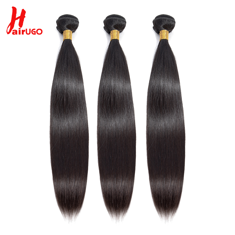 Brazilian Straight Hair Weave Bundles100% Human Hair Bundles Can Buy With Closure Natural Color HairUGo Non Remy Hair Weaving