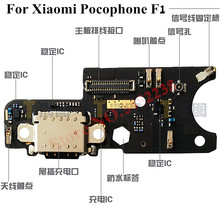 Original USB Charging Dock Port Flex cable For Xiaomi PocoPh