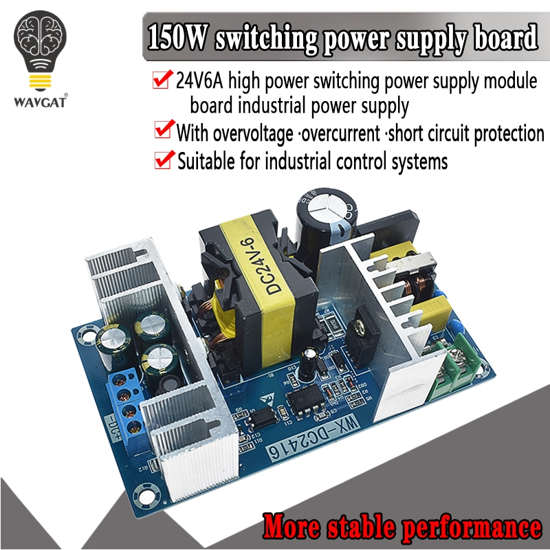 Power Supply Module AC 110V 220V to DC 24V 6A AC-DC Switching Power Supply Board Promotion