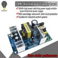 Módulo de fuente de alimentación AC 110V 220V a DC 24V 6A AC-DC tarjeta de alimentación de conmutación promoción