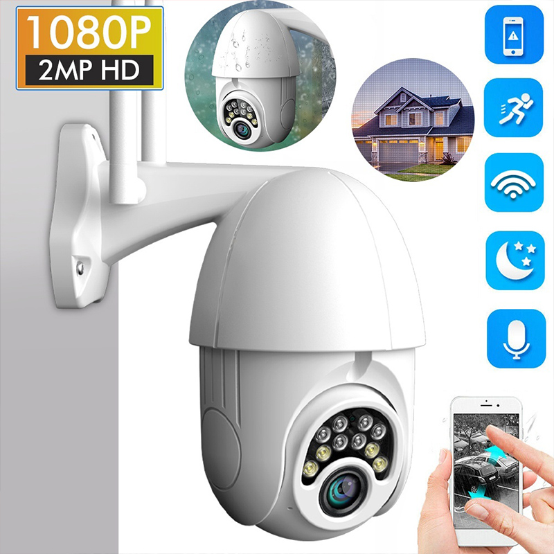 Wifi Pan Camera Camcorder AP 10LED Pattern Dual Antennas IP66 Outdoor APP Rotation Indoor Motion Detection Night Vision