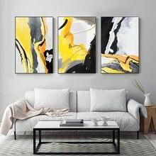 Абстрактная черная желтая живопись желтый постер печать большой