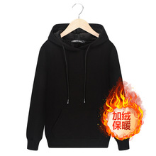 Shoes box 3$ Autumn and winter men's pure cotton men's sweater hooded with plush warmth Korean fashion loose youth