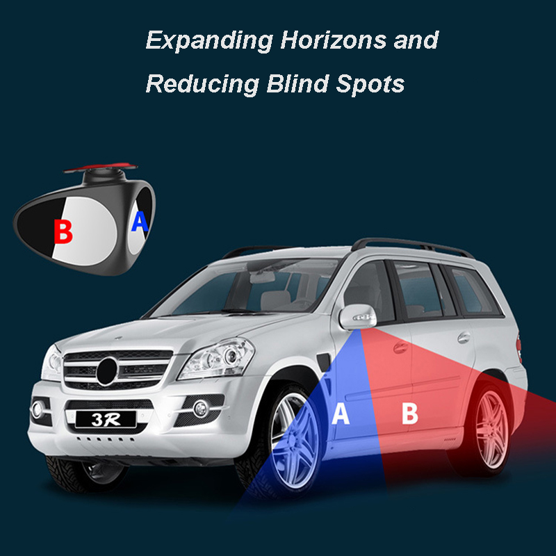 Car 360 wide-angle auxiliary side circular convex mirror side blind spot blind spot wide rear view mirror HD small round mirror