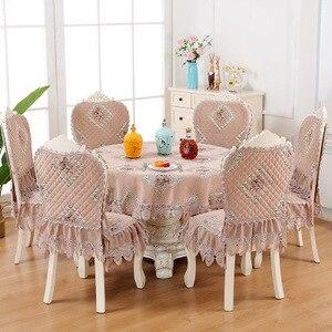 Новый европейский стиль обеденный стул Подушка, скатерть круглая скатерть